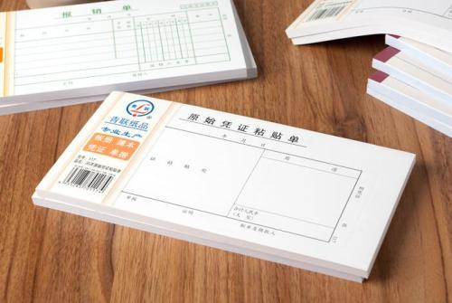 滇中开发区注册公司