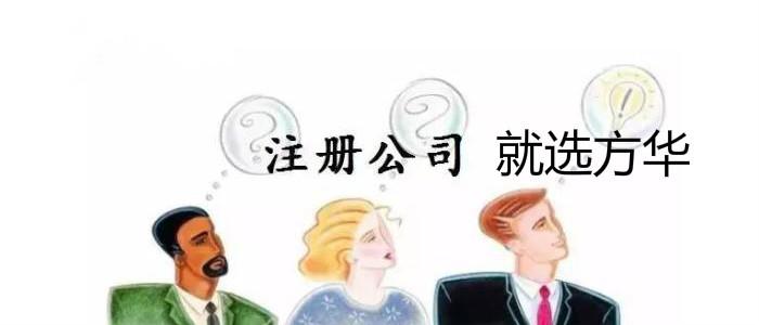 云南工商网上应用平台
