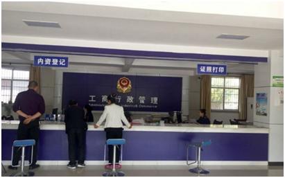 云南省市场监管网上应用平台