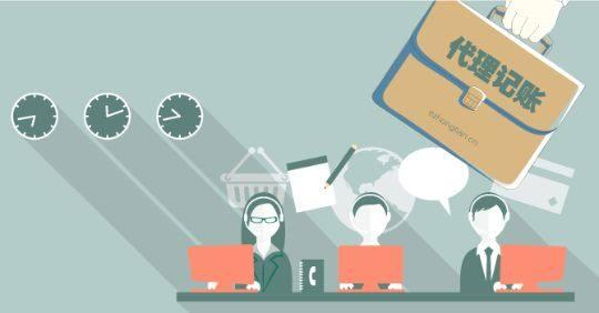 注册个体户需要建立账簿吗?